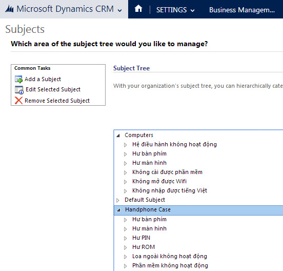 subject_dynamics_crm_4.jpg